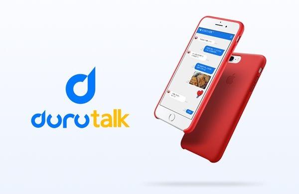 디벨라인, 실시간 자동번역 메신저 '두루톡' 런칭 임박 - SBSCNBC