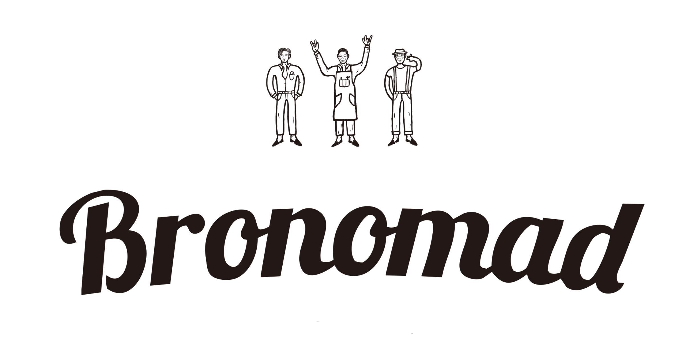 브로노마드