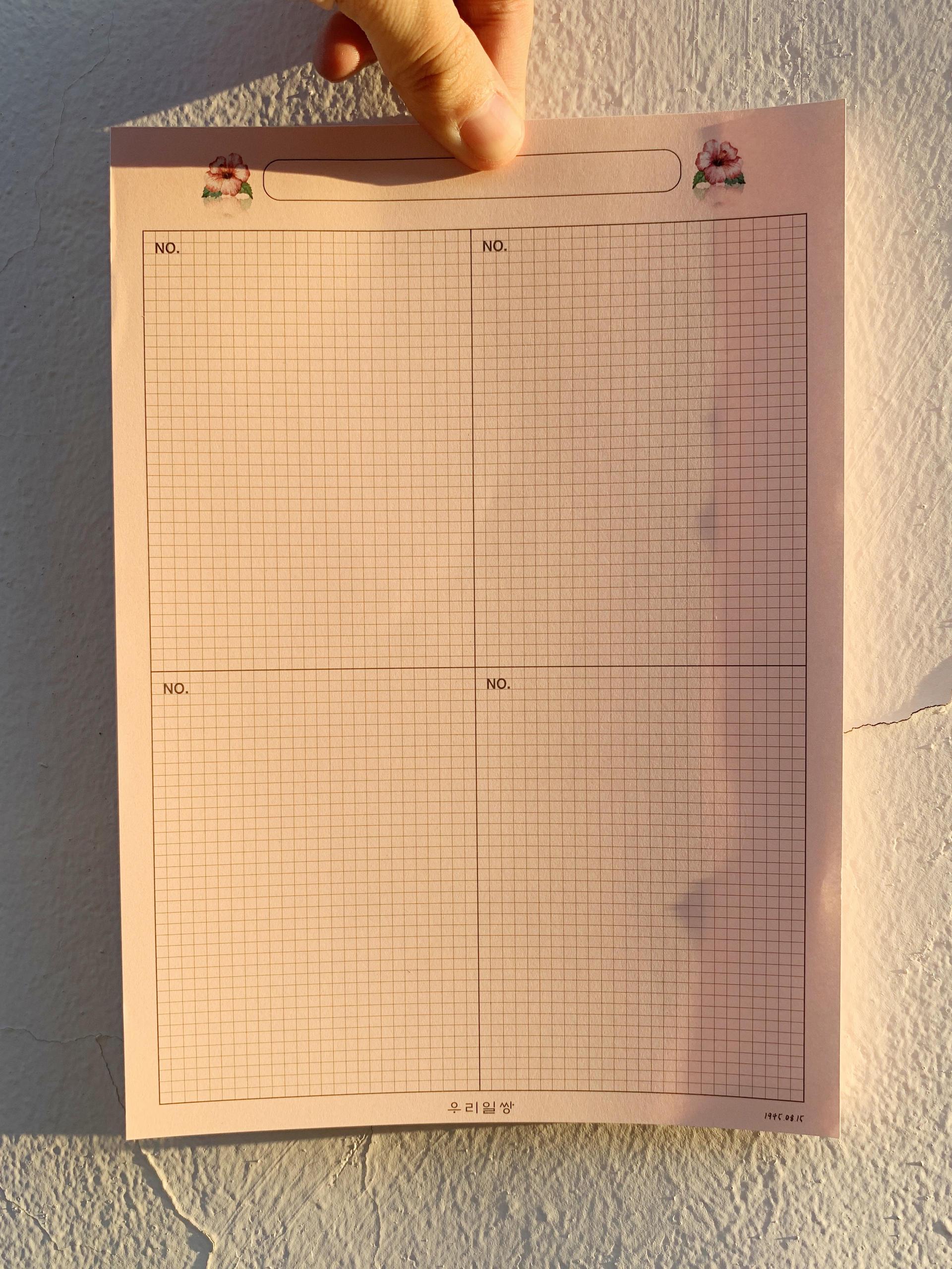 광복절 무궁화 대형 4칸 딥 아이보리 B5 메모지 - 우리일쌍, 4,000원, 메모/점착메모, 메모지