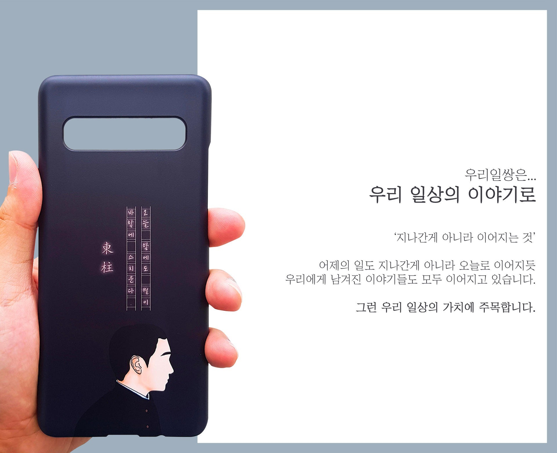 대한민국 한반도 스트랩 키링 블랙홀로그램 - 우리일쌍, 7,000원, 키링/키홀더, 키링