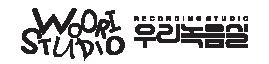 우리녹음실(선호도1위 녹음실 보컬,랩,성우녹음과 셀프축가  )