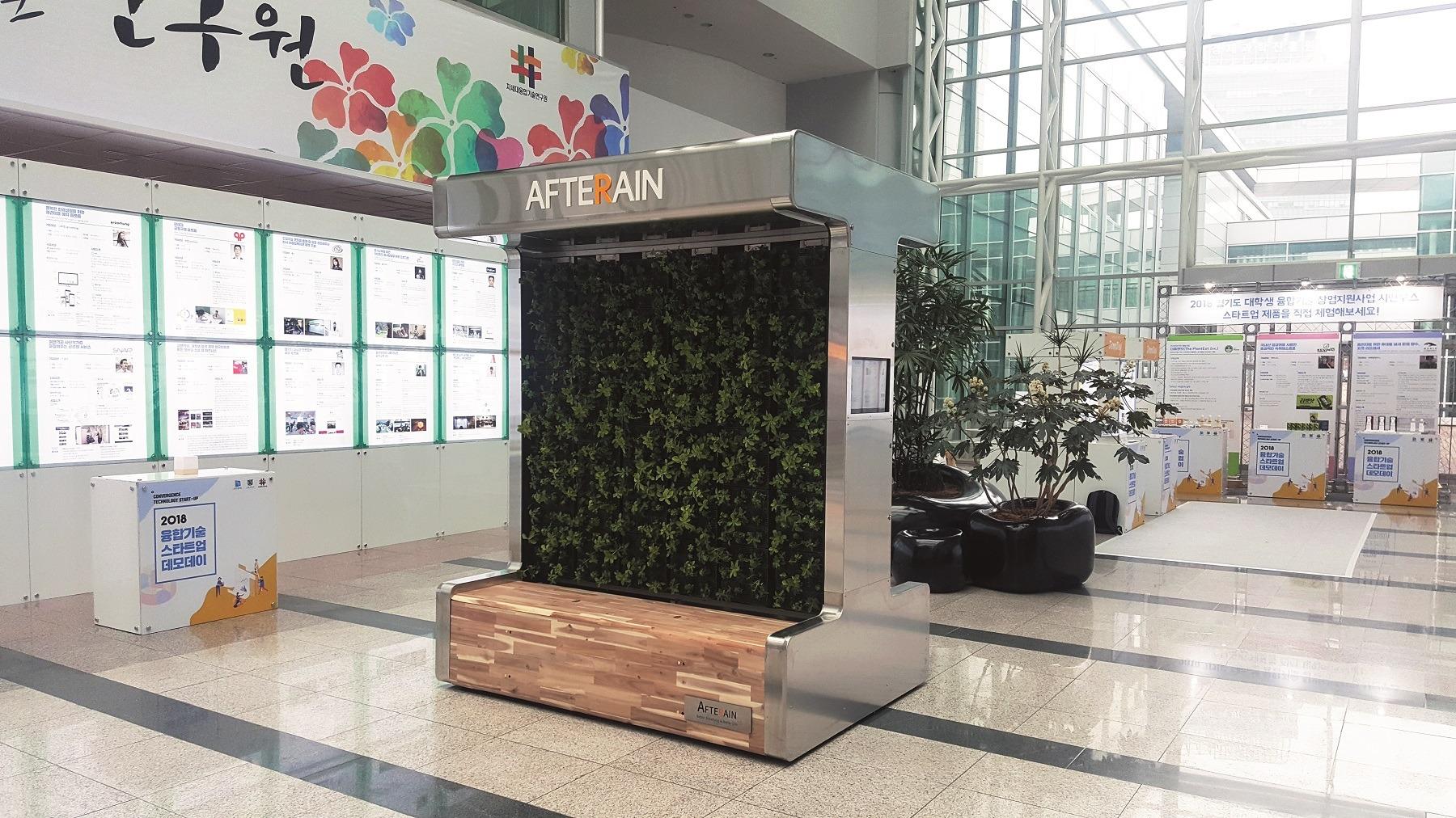 애프터레인 공기정화벤치에 식재된 식물은 사물인터넷을 이용해 사람의 도움 없이 자랄 수 있으며, 빗물을 저장해 사용하므로 관리하기가 편리하다 - (클릭시 큰 이미지 보기)