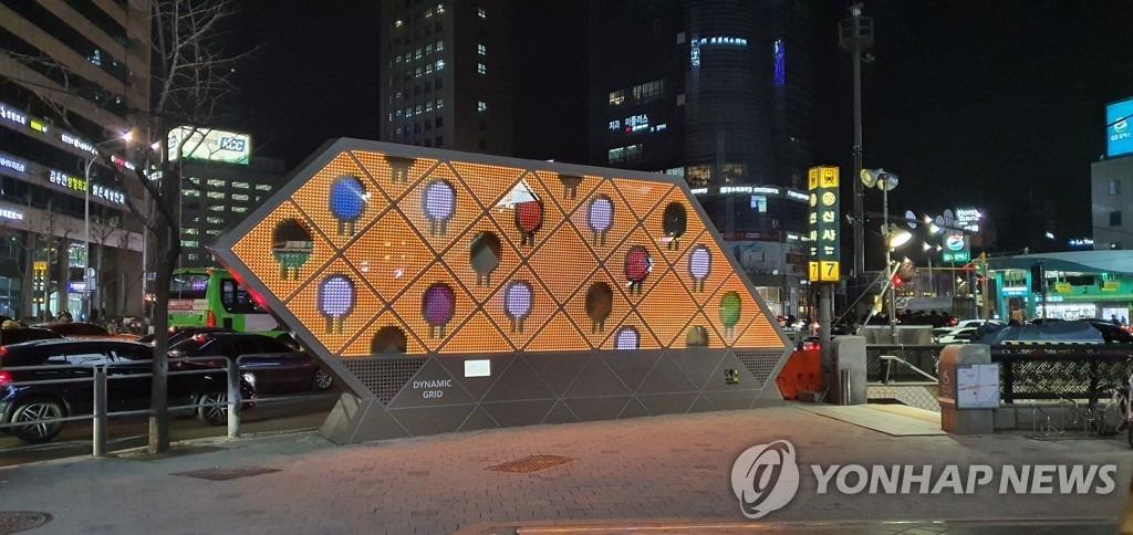 강남구, 신사·압구정동에 미디어갤러리 설치