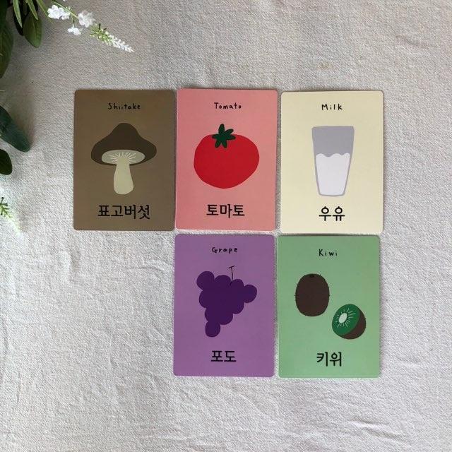 마더스올  낱말카드 유아 유산균 오이엠  스티커월드