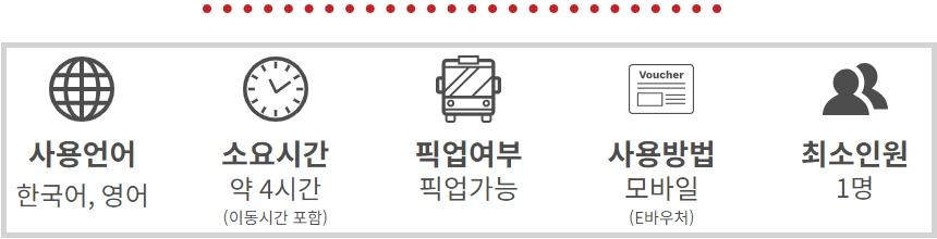 괌 인기 액티비티 돌핀크루즈 한국어 가이드 재탑승이벤트, 유아 스노클링 장비 자약 보유.