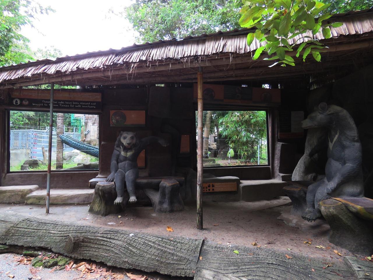 전반적인 분위기는 동물원과 비슷하다