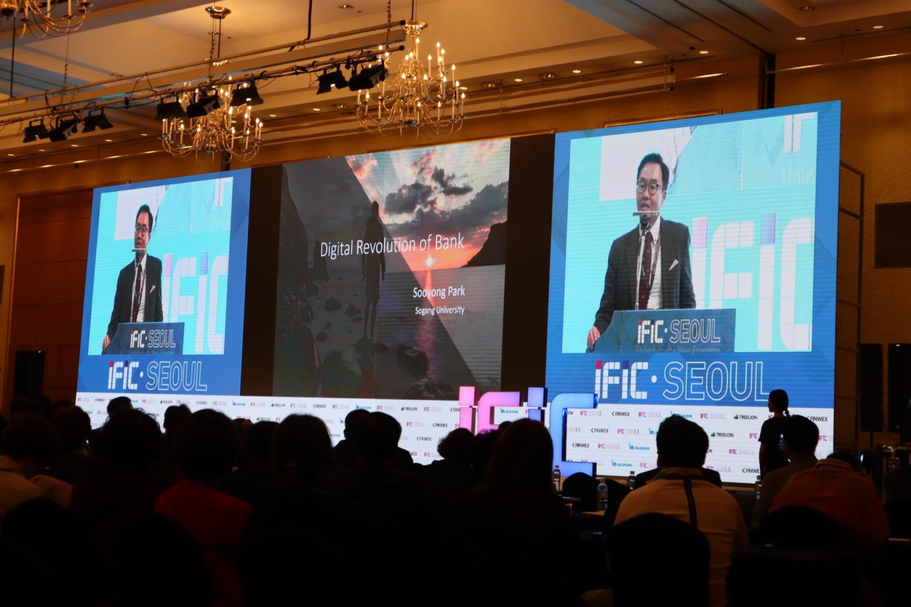 IFIC 2019 컨퍼런스, 블록체인 거장들과 함께 새로운 시대를 논하다