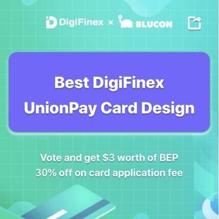 블루콘, 디지파이넥스 유니온페이 카드 나온다...디자인 투표 이벤트