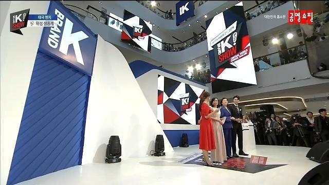 지난 9월 태국에서 열린 브랜드K 론칭쇼 생중계 장면 [사진=공영홈쇼핑 제공]
