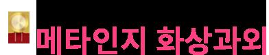 대한민국 엄마표 영어