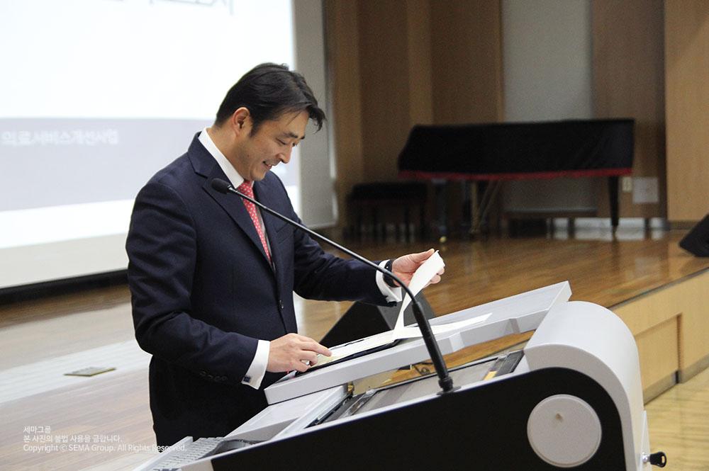 2015 메디시티대구 대구파티마병원 병원고객만족도조사 결과 보고하는 우기윤 대표