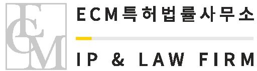 특허법인 ECM
