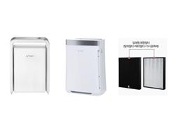Biocera antibacterial solution for air purifiers