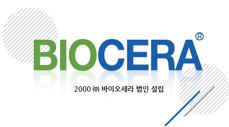 biocera history