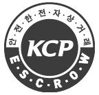 구매안전(에스크로)서비스