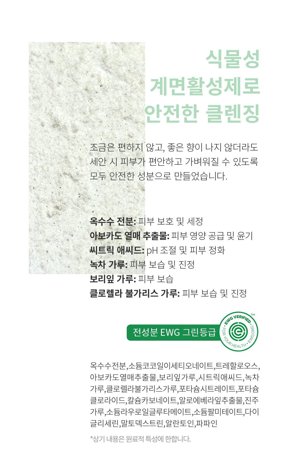 韓國 Airive 氫粉