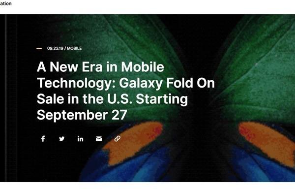 삼성전자 미국 뉴스룸 화면 캡처.