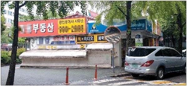 지난달 감정가의 3배 가까운 3억4129만원에 낙찰된 서울 도봉구 창동3단지 상가동. [사진 제공 = 지지옥션]