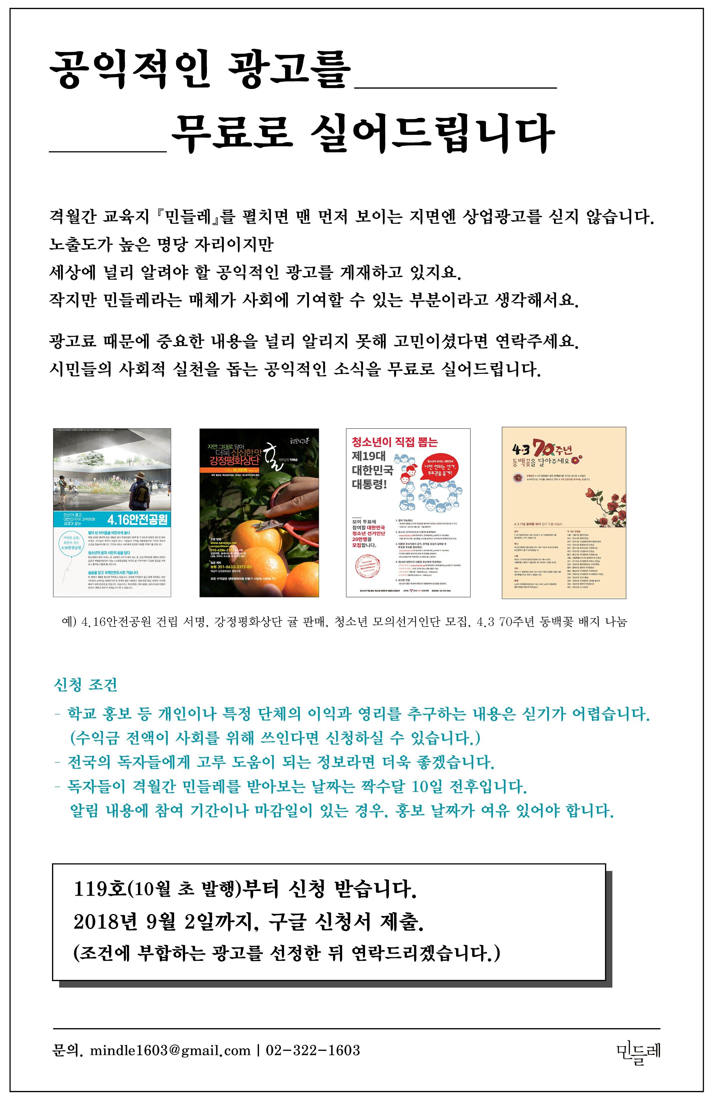 표2 모집 포스터 (최종).png