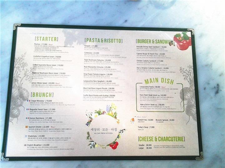 菜单   有沙拉、7个国家早午餐、意大利面、炖饭、汉堡、饮品蛋糕多种选择