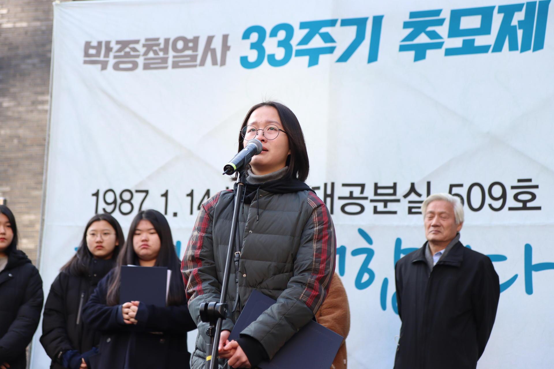 박종철장학금을 수여받은 스펙트럼의 김승현 활동가 발언 사진