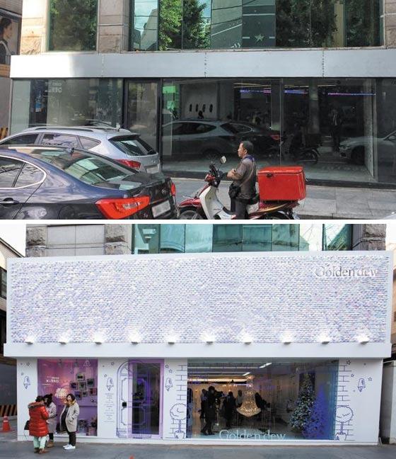 지난해 12월 서울 강남구 신사동 가로수길에 열었던 주얼리 브랜드 '골든듀' 팝업스토어 모습(아래 사진).
