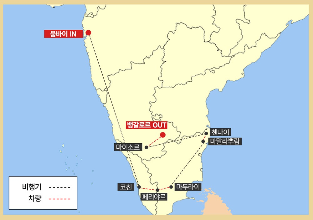 남인도8일(맵).jpg