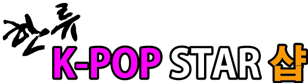 K-POP Star Shop