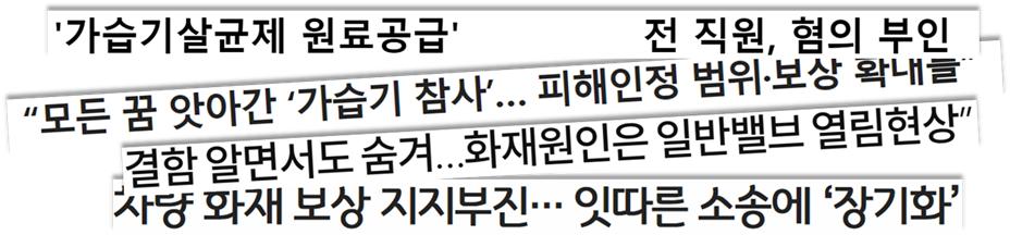 한국형 디스커버리 필요성