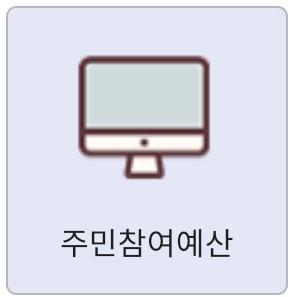 그림입니다.  원본 그림의 이름: Screenshot_20201228-105550_  .jpg  원본 그림의 크기: 가로 290pixel, 세로 297pixel  사진 찍은 날짜: 2020년 12월 28일 오후 3:45  프로그램 이름 : Windows Photo Editor 10.0.10011.16384  색 대표 : sRGB
