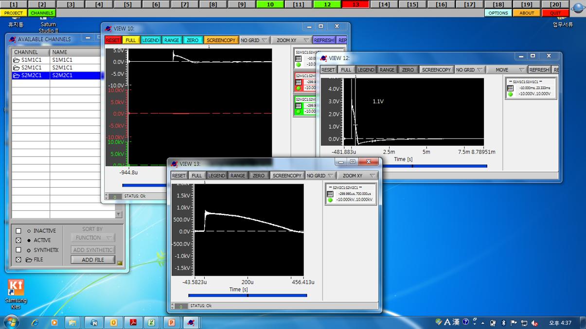Transient Recorder SATURN Studio II Software