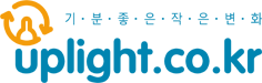 uplight.co.kr