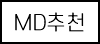 md item badge