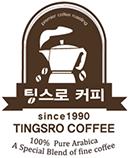 커피머신렌탈-팅스로커피