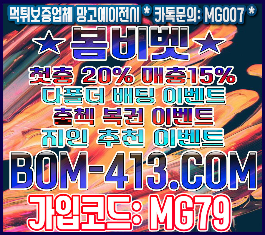 https://cdn.imweb.me/upload/S20190614f81de6fdef561/b84a0334ac1d0.jpg