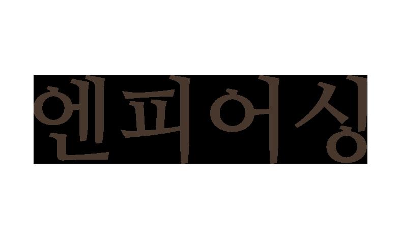 귀족피어싱