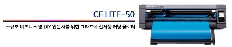 CE LITE-50.JPG
