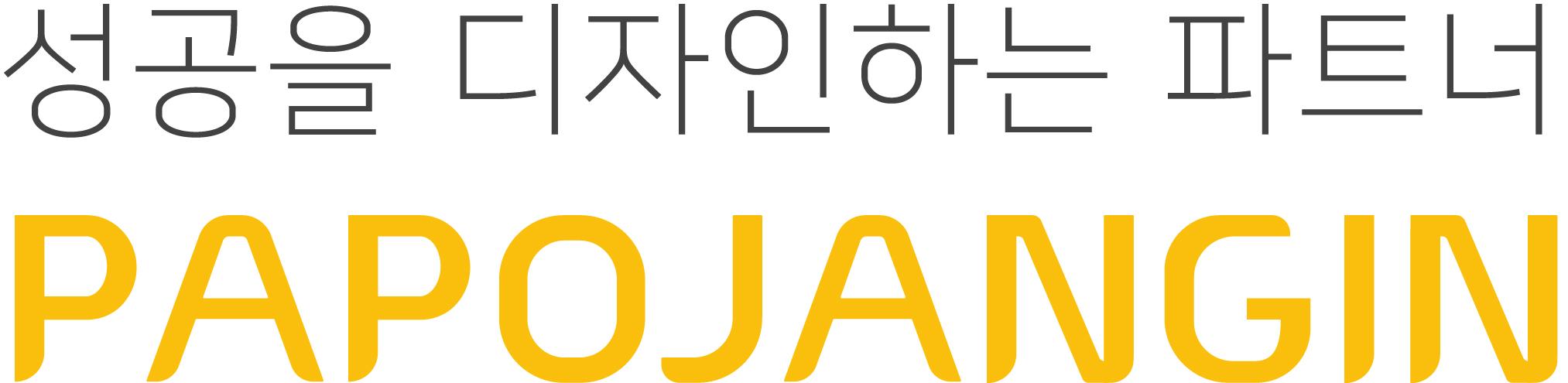 ppt제작 업체, 공공기관, 사업계획서