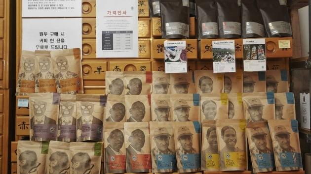 '얼굴 있는 커피' 10년…상하이 가는 '파란 복면' 커피리브레