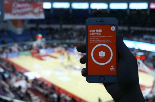 엑씽크 제작 툴로 만든 프로 농구구단 SK 나이츠 홈 경기 이벤트 앱 사진 엑씽크