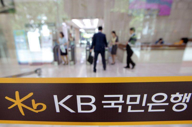 KB국민은행. 출처=한겨레신문 자료사진