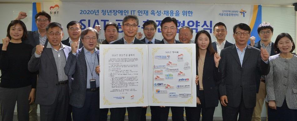 10월 21일 씨앗 협약식에 참석한 경영지원본부 김진원 차장(뒷줄 가운데)