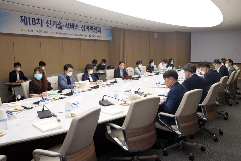과기정통부는 제10차 ICT 규제 샌드박스 심의위를 개최했다. [과기정통부]