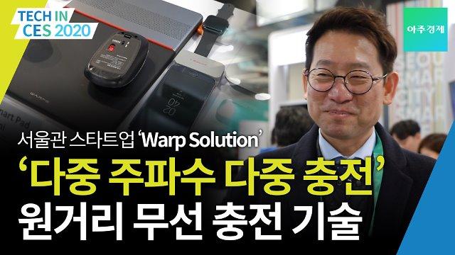 [사진=아주경제 비주얼콘텐츠팀 제작]
