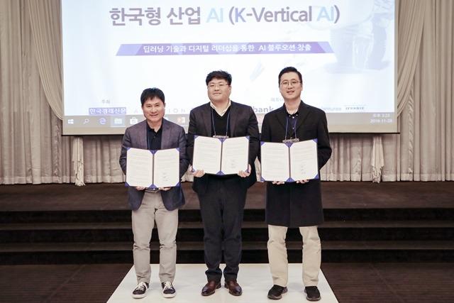 테라벤처스·㈜에이아이네이션·서울대 NCIA 연구실, 전략적 업무협약 체결