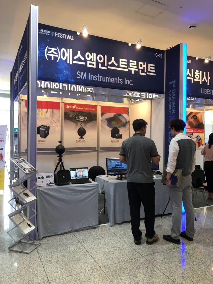 (株)SMインストルメント展示会