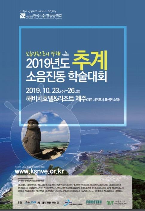 주석-2019-11-01-103159