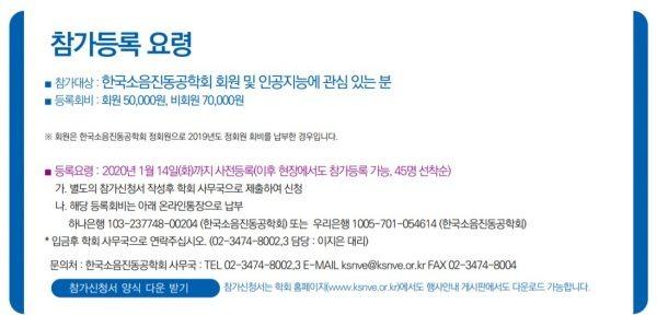 주석-2019-12-11-150207