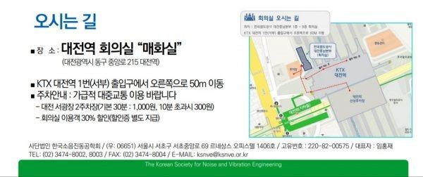 주석-2019-12-11-150208