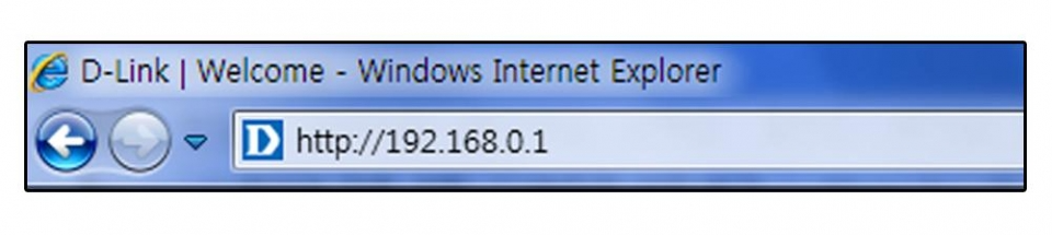 사용자와 연결된 PC에서 웹 브라우저를 켠 다음 192.168.0.1을 입력하고 엔터키를 누른다.